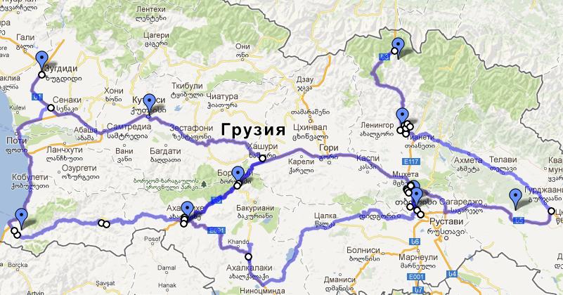 сколько км от кутаиси до москвы администрацией