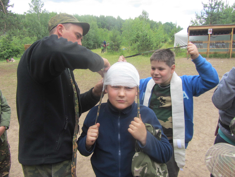вариант знакомства с лагерем