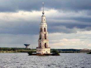 Kalyazin