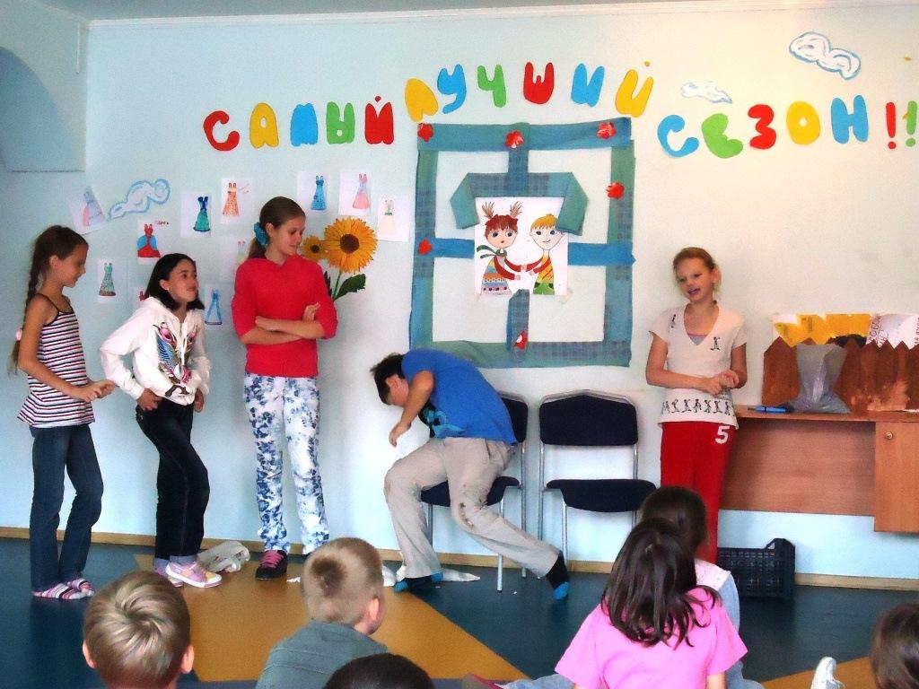 Сценарий творческие мероприятия для лагеря 72