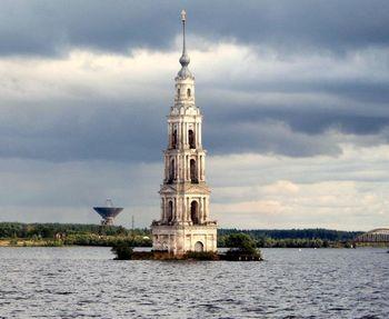 Академический отпуск в Калязине