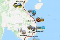 Vietnam 2019 [1500x1500]