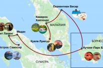 Malaysia-Borneo-Sumatra 2019 [1950x1169]