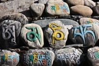 Tibetan Stones