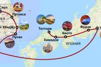 Korea - Japan 2019